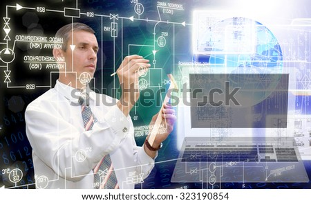 Generation computer engineering technology - stock photo