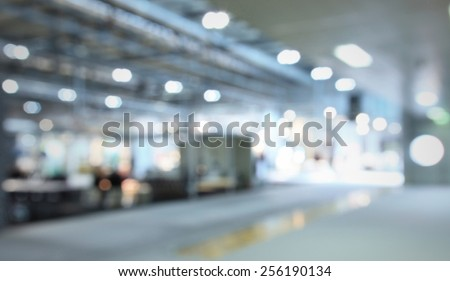 generic background, interiors. Intentionally blurred editing post production. Humans, location and products not recognizable. - stock photo