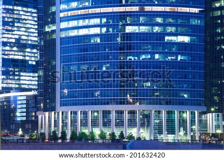 Generic Building at evening - stock photo