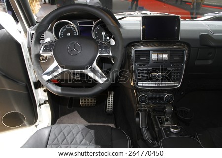 GENEVA, MARCH 3: Mercedes-Benz Concept V-ision e PLUG-IN HYBRID Exterior Design car on display at 85th international Geneva motor Show at Palexpo-Geneva on March 3, 2015 at Geneva, Switzerland. - stock photo