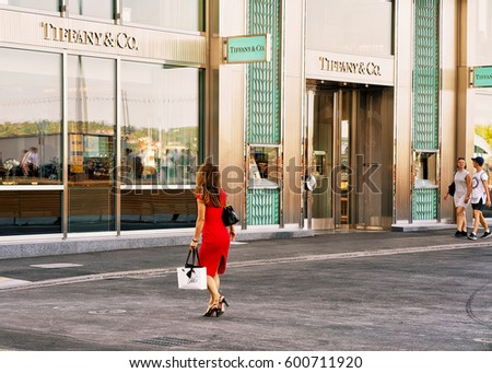 Tiffany stock images royalty free images vectors for Jewelry stores in geneva switzerland