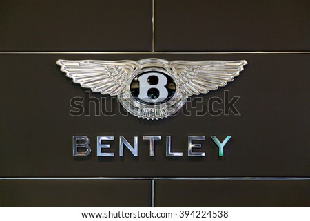 GENEVA, SWITZERLAND - MARCH 2, 2016: A Bentley sign at the Geneva Motor Show. In 1998 Bentley was acquired by VW.