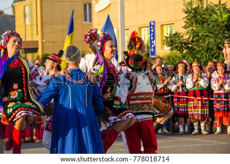 Genichesk, Ukraine - August 26, 2017: Dancers in ukrainian traditional clothing during Festival of National Cultures Tavriyska rodyna (Tavria Family)