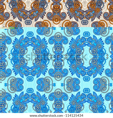 geometry vintage floral seamless pattern. Raster version