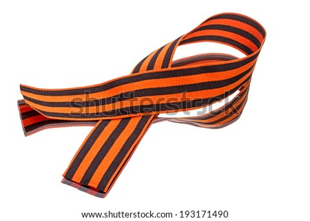 George Ribbon, flame and smoke, Russian symbol victory  - stock photo