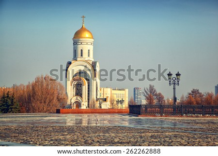 George Temple in Moscow on Poklonnaya Hill - stock photo