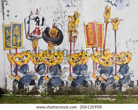 """Georgetown, Penang, Malaysia - April 23, 2014: """"Cats & Humans Happily Living Together"""", by local artist Tang Yeok Khang in George Town, Malaysia, depicts a Taoist procession staged by cats. - stock photo"""