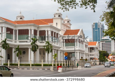 Georgetown, Penang, Malaysia - February 04, 2015: A streetscape view of buildings in the historical town