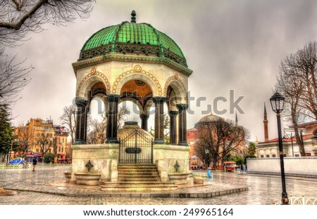 German Fountain on Sultanahmet Square in Istanbul - Turkey - stock photo
