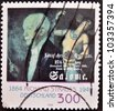 GERMANY - CIRCA 1999: A stamp printed in Germany shows Richard Strauss and Marie Wittich in the role of Salome, circa 1999 - stock photo