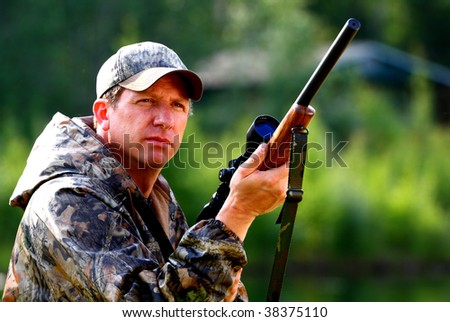 getting ready to shoot - stock photo