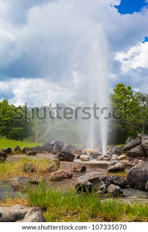 geyser in a national park in Thailand - stock photo
