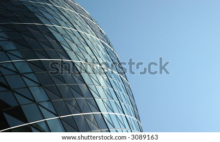 Gherkin building, the city, London - stock photo