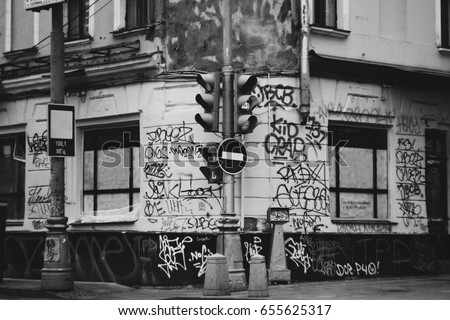 Ghetto stock images royalty free images vectors shutterstock ghetto street of the city painted graffiti dirty walls in the inscription traffic light sciox Gallery