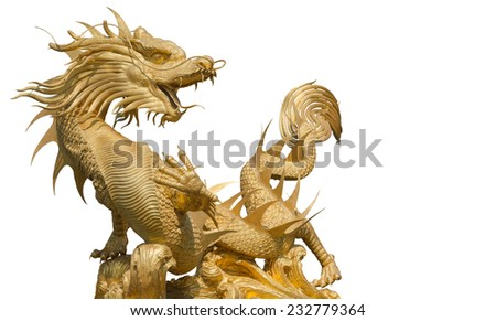 Giant golden Chinese dragon (clipping part for easy use) - stock photo