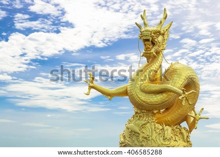 Giant golden Chinese dragon. Image isolated on white background. with clipping path - stock photo