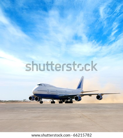 Giant plane in airport - stock photo