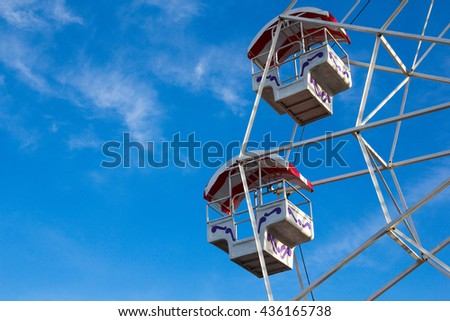 Giant swings in the amusement parks - stock photo