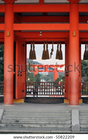 Giant Torii seen from inside of the temple, Kyoto, Japan