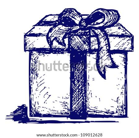 Gift box. Raster - stock photo