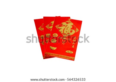 "Gift in Red envelope with text ""Fu"" meaningful about ""Happiness, Fortune and Money"" This is one of the most popular Chinese characters used in Chinese New Year. on Isolated white background"