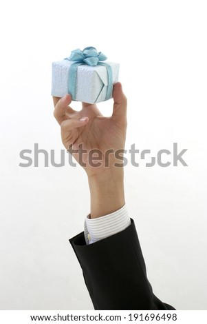 Gift to pass casually - stock photo