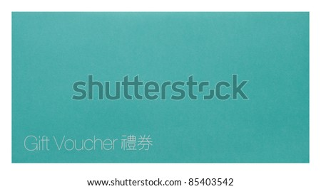 Gift voucher in green, with Chinese translation printed on - stock photo