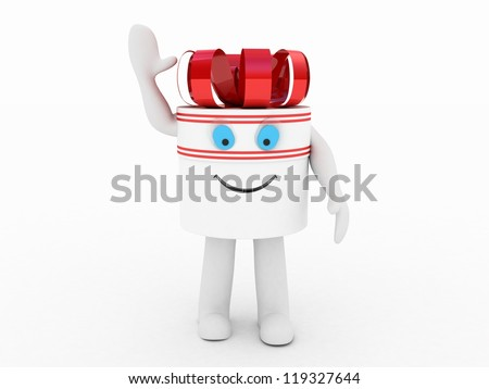 Gift  white box, 3D images - stock photo