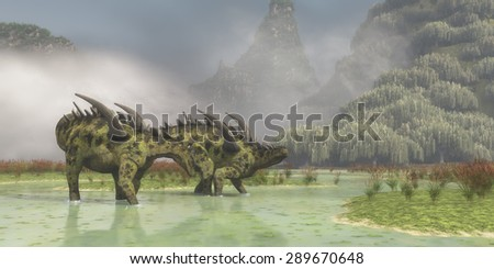 Gigantspinosaurus Dinosaurs - Gigantspinosaurus was a herbivorous dinosaur that lived in China in the Jurassic Period. - stock photo