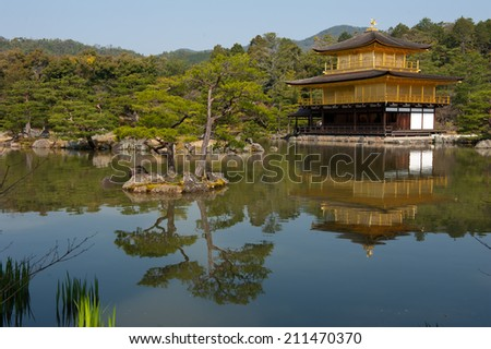 Ginkaku-ji palace - stock photo