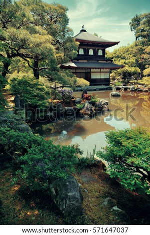 Ginkaku-ji Temple with historical building in Kyoto, Japan.