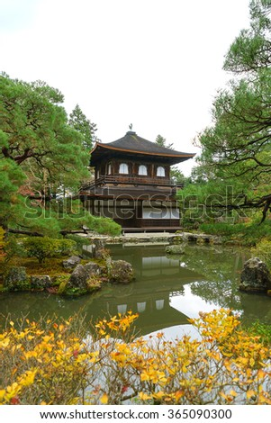 Ginkakuji temple or the Silver Pavilion in Kyoto, Japan - stock photo