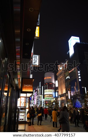 GINZA, JAPAN - DECEMBER 10 : Ginza crossroad at night taken December 10, 2015 in Tokyo. Landmark of Ginza shopping area. The popular tourist spot in Tokyo.