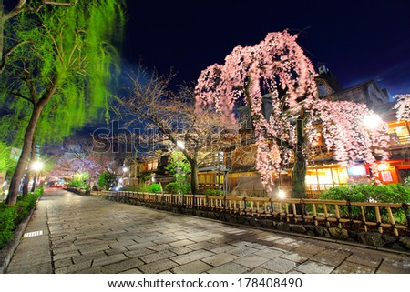 Gion in Kyoto - stock photo