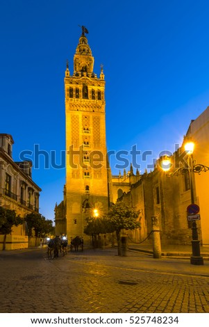 Giralda tower,Seville, Andalusia, Spain