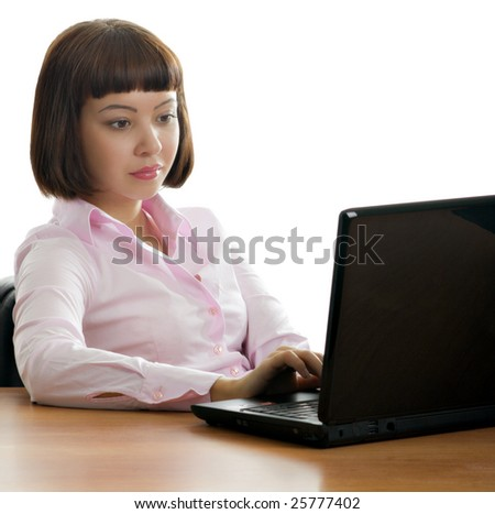 girl in the office with the computer