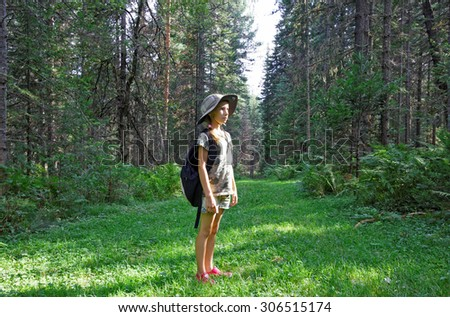 Girl travels the Altai taiga.Beautiful nature