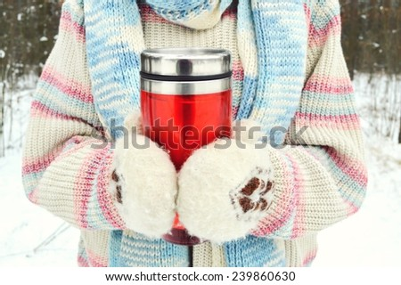 girl wrapped a blanket reading a book. winter concept.Christmas concept, - stock photo
