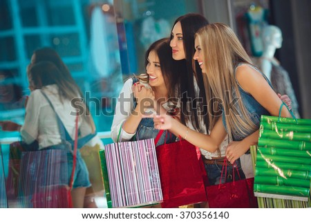 girls in the shopping mall - stock photo