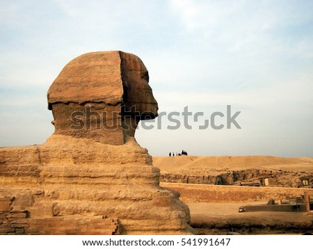 Giza, Egypt: Profile of the Sphinx head