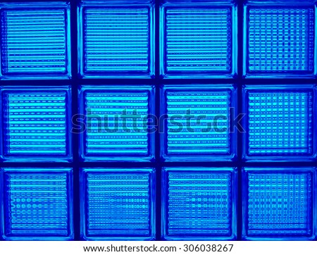 Glass Block Stock Images Royalty Free Images Vectors