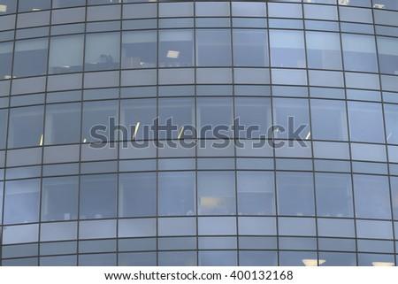 Glass business center facade in a modern european city - stock photo
