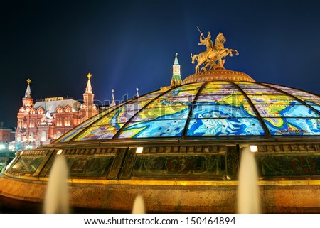 Glass cupola crowned by a statue of Saint George, patron of Moscow, at the Manege Square in Moscow, Russia - stock photo