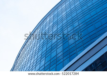 glass office building of modern architecture