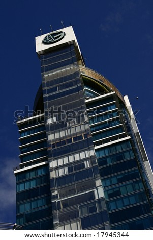 Global Bank Building - stock photo