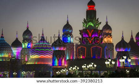 GLOBAL VILLAGE, DUBAI, UNITED ARAB EMIRATES - JANUARY 26, 2016 : Brightly colouredl lights and highly detailed pavilion facades have helped make Global Village one of Dubai's most popular attractions