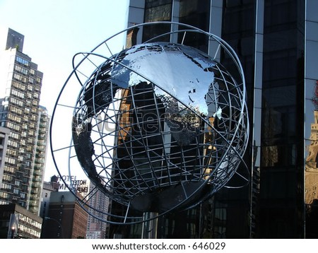 Globe in Front of Trump Tower - stock photo