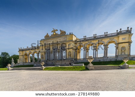Gloriette in the Schoenbrunn Palace Gardens in Vienna