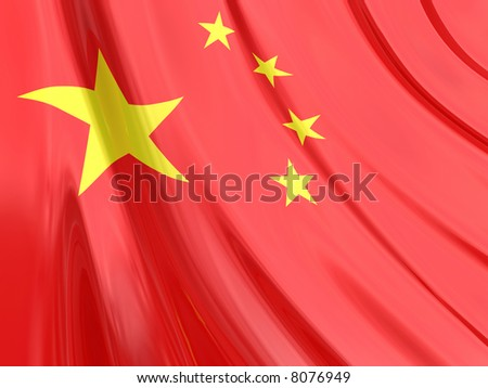 Glossy Flag of China. The glossy surface of the flag, reflects the ambience.