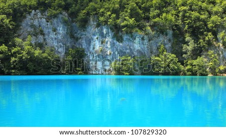 glowing lake at Plitvicka Jezera National park, Croatia - stock photo